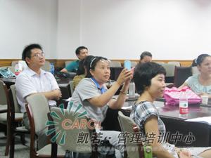 河南企业培训师特训营